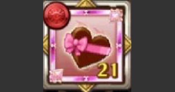 【ログレス】キレーネチョコのメダルの評価|バレンタイン攻防戦のメダル【剣と魔法のログレス いにしえの女神】
