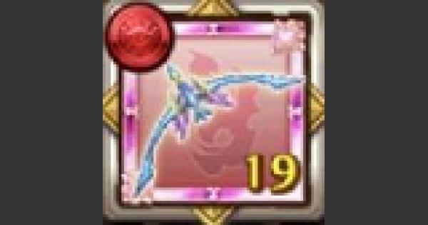 【ログレス】奪防の弓兵のメダルの評価|ルシェメル大陸のメダル【剣と魔法のログレス いにしえの女神】