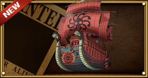 【トレクル】【船】ハンコックの「九蛇海賊船」【ワンピース トレジャークルーズ】