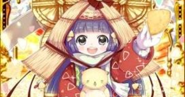 【黒猫のウィズ】コメッ子(大魔道杯プロジェクトwithグリコ)の評価