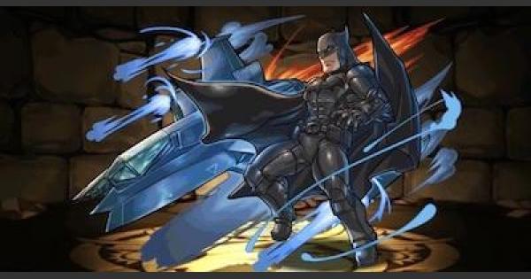 【パズドラ】水バットマンの評価(分岐究極進化はどっちがおすすめか)
