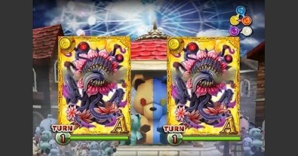 【黒猫のウィズ】オルハレポート-クマノ縫イ狂ミ-絶級攻略&デッキ構成