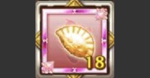 【ログレス】大阪王将の餃子のメダルの評価と性能【剣と魔法のログレス いにしえの女神】