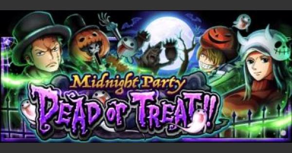 【トレクル】ハロウィン/ミッドナイトパーティ攻略の経験値とドロップまとめ【ワンピース トレジャークルーズ】