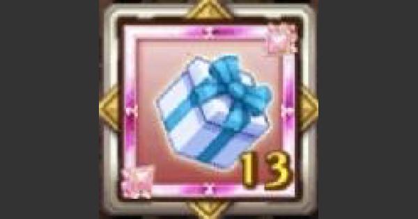 【ログレス】フィーネへの贈り物のメダルの評価|ホワイトデーのメダル【剣と魔法のログレス いにしえの女神】