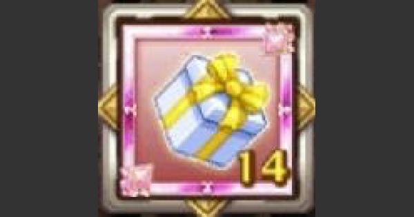【ログレス】オリガへの贈り物のメダルの評価 ホワイトデーのメダル【剣と魔法のログレス いにしえの女神】