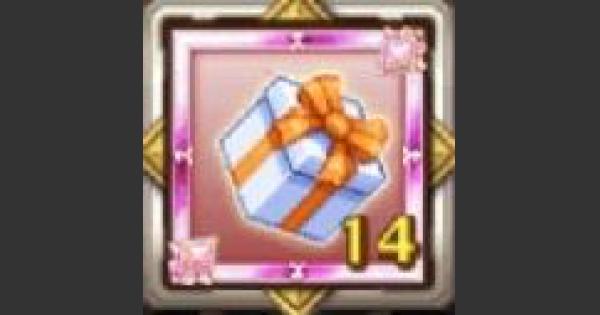 【ログレス】ヘレナへの贈り物のメダルの評価|ホワイトデーのメダル【剣と魔法のログレス いにしえの女神】