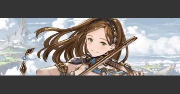 【グラブル】ナーヴェの評価(オーケストラ特典)【グランブルーファンタジー】