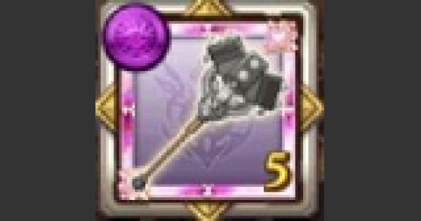 【ログレス】撲滅覇者のメダルの評価|ルシェメル大陸【剣と魔法のログレス いにしえの女神】