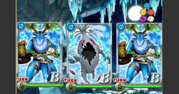 【黒猫のウィズ】ヴェルタ7攻略&デッキ投稿『氷の河を抜けて』