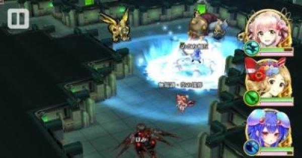 【白猫】蒼海の反逆者 星11攻略「深淵の決戦」