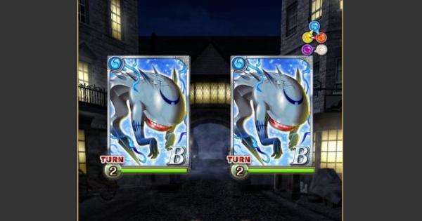 【黒猫のウィズ】黄昏メアレス1『初級・中級』敵データ
