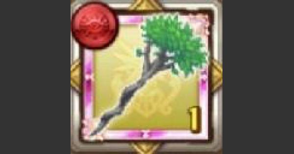 【ログレス】魔術師の千年樹のメダル評価|ジョブメダル【剣と魔法のログレス いにしえの女神】