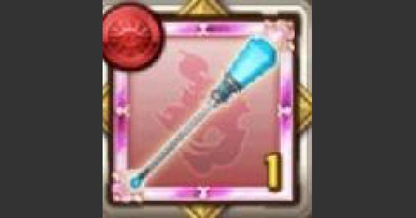 【ログレス】聖者の神石のメダルの評価|ジョブメダル【剣と魔法のログレス いにしえの女神】