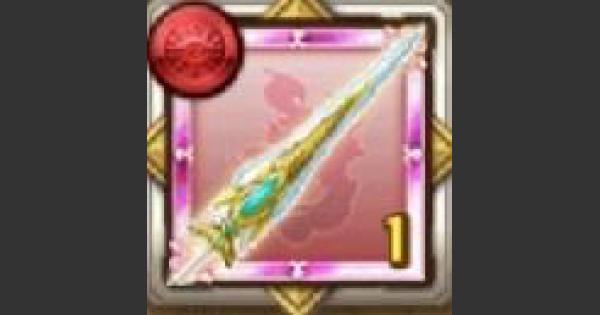 【ログレス】闘士の湧命のメダルの評価|ジョブメダル【剣と魔法のログレス いにしえの女神】