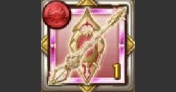 【ログレス】騎士の虎魂のメダルの評価 ジョブメダル【剣と魔法のログレス いにしえの女神】