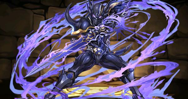 【パズドラ】闇セシルの評価!おすすめ超覚醒と潜在覚醒 FFコラボ