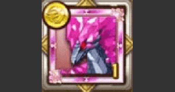 【ログレス】ルシェケルピーのメダルの評価|モンスターメダル【剣と魔法のログレス いにしえの女神】