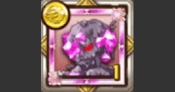 【ログレス】メガヘドロのメダル性能と入手場所【剣と魔法のログレス いにしえの女神】