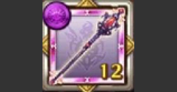 【ログレス】漆黒絶望のメダルの評価|ルシェメル大陸のメダル【剣と魔法のログレス いにしえの女神】