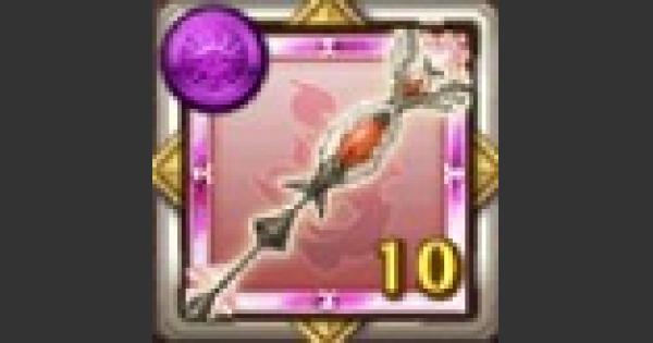 【ログレス】湯治のメダルの評価 ルシェメル大陸のメダル【剣と魔法のログレス いにしえの女神】
