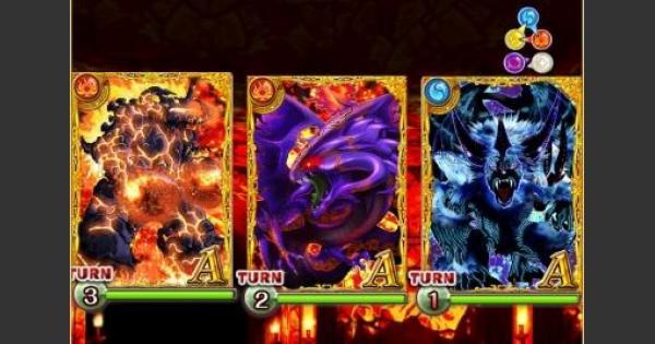 【黒猫のウィズ】デーモンズブレイダー『焔獄級』攻略&デッキ構成 | デモブレ