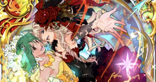 【黒猫のウィズ】シェリル&ランカ(マクロスコラボ)の評価