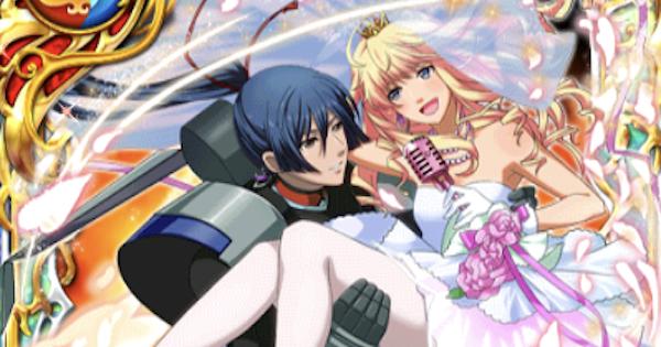 ふたりの絆の恋舞 アルト&シェリル(マクロスコラボ)の評価