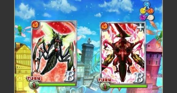 【黒猫のウィズ】マクロスコラボ 挑戦級ノーデス攻略&デッキ構成