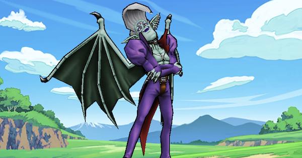 オルゴデミーラ(強敵)の図鑑画像