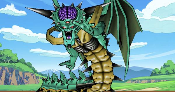 オルゴデミーラ(メガモンスター)の図鑑画像