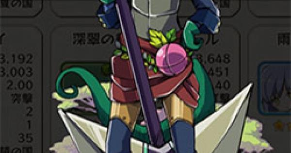 【メルスト】「深翠の重戦士」レザールの評価とステータス【メルクストーリア】
