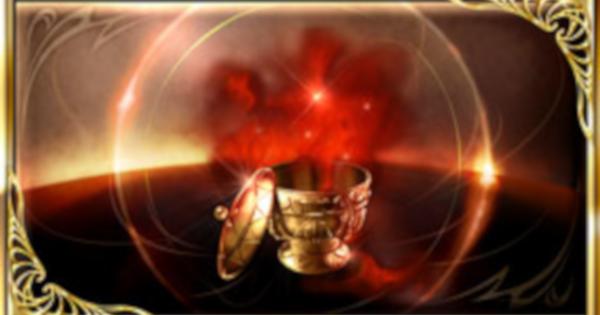 【グラブル】火のプシュケーの入手法と使い道【グランブルーファンタジー】