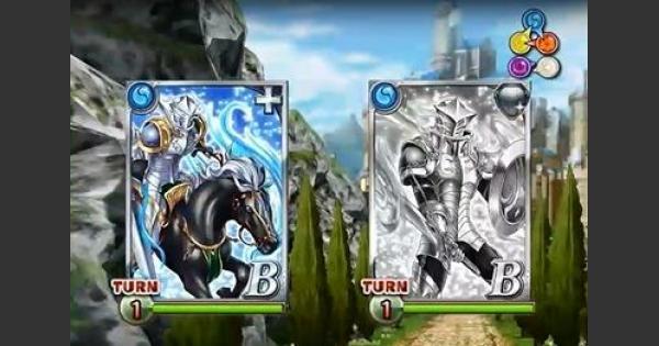【黒猫のウィズ】覇眼戦線1『輝光級』攻略&デッキ構成 | ハード