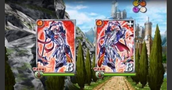 【黒猫のウィズ】覇眼戦線2『惺眼級』攻略&デッキ構成 | ハード