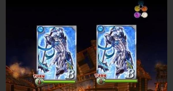 【黒猫のウィズ】覇眼戦線2『冥界級』ノーデス攻略&デッキ構成 | ハード