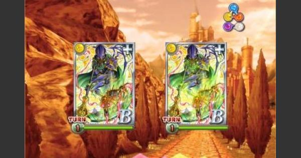 【黒猫のウィズ】覇眼戦線2『邪眼級』攻略&デッキ構成 | ハード
