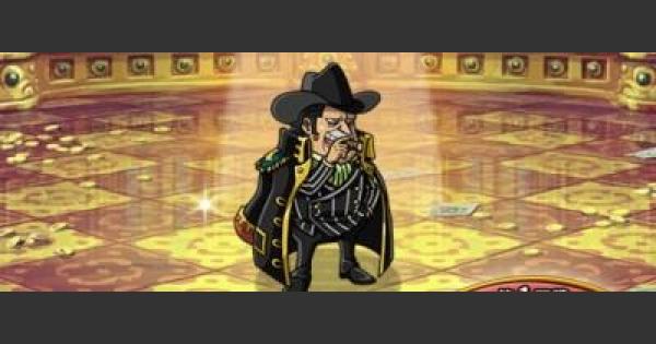 【トレクル】コロシアム/カポネ攻略|カオス限定【ワンピース トレジャークルーズ】
