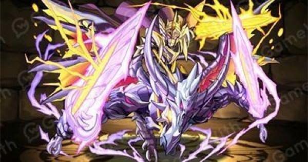 【パズドラ】ドラゴンライダーの評価と使い道!おすすめの潜在覚醒