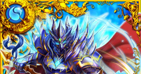 【黒猫のウィズ】ガルディ(大魔道杯in覇眼戦線)の評価