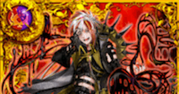 【黒猫のウィズ】ライア・ザ・リッパー(大魔道杯in覇眼戦線)の評価