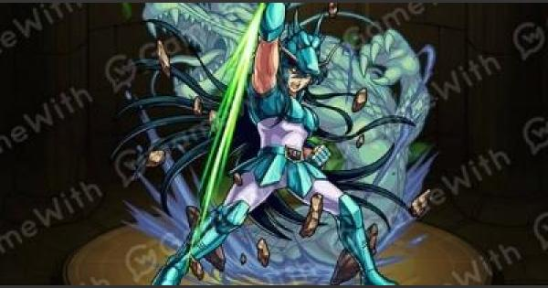 【モンスト】ドラゴン紫龍の最新評価と適正クエスト|聖闘士星矢コラボ