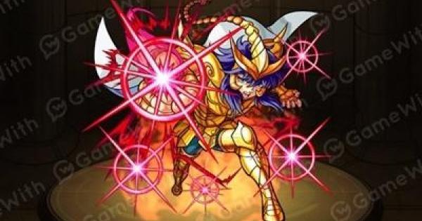 【モンスト】ミロの最新評価と使い道|聖闘士星矢コラボ