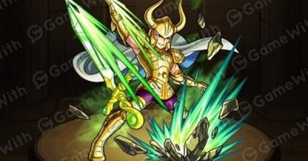 【モンスト】シュラの最新評価と使い道|聖闘士星矢コラボ
