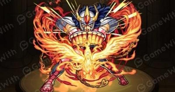 【モンスト】フェニックス一輝の最新評価と使い道 聖闘士星矢コラボ