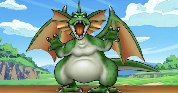 グリーンドラゴンの図鑑画像