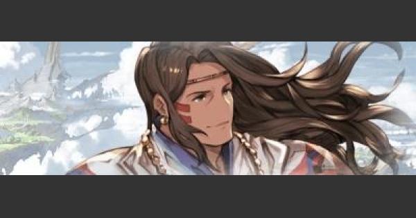 【グラブル】エシオ(SR)の評価【グランブルーファンタジー】