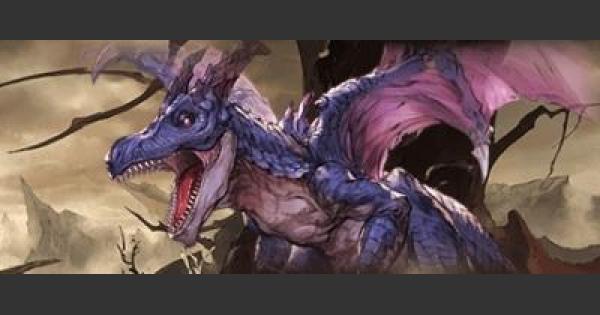 【グラブル】ドゥルジの評価と入手法【グランブルーファンタジー】