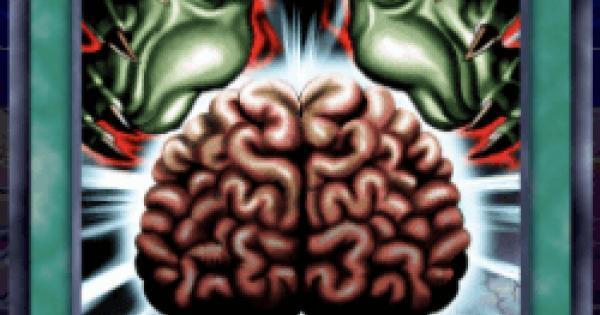 【遊戯王デュエルリンクス】洗脳-ブレインコントロールの評価と入手方法