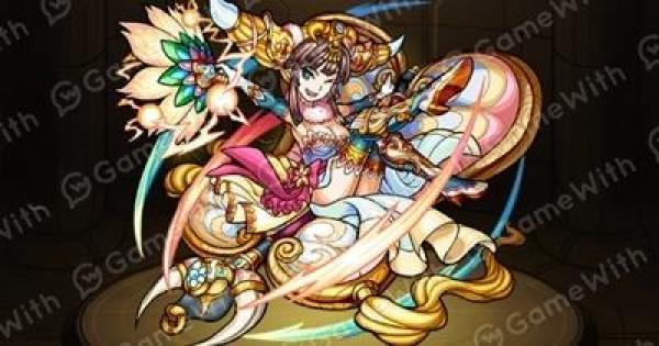 【モンスト】鉄扇公主Xの最新評価!適正神殿とわくわくの実
